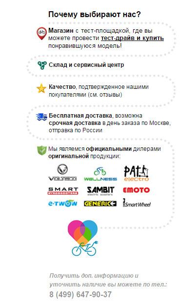 Наши преимущества - самовывоз в центре Москвы, шоурум, срочная доставка, гарантия качества!
