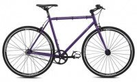 Fuji Declaration 2014 purple fixed gear