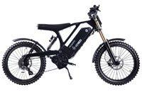 Электровелосипеды повышенной мощности