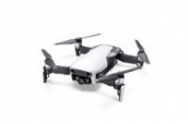Квадрокоптер DJI MAVIC AIR Fly More Combo (EU) Arctic White